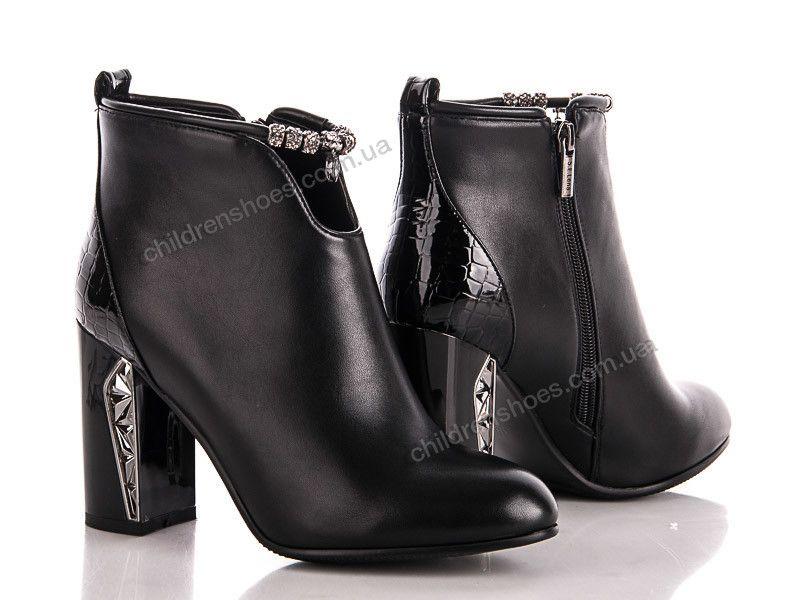 7aabcc6d4 Заказав качественную обувь оптом по выгодной цене, можно существенно  увеличить прибыль своего розничного бизнеса.